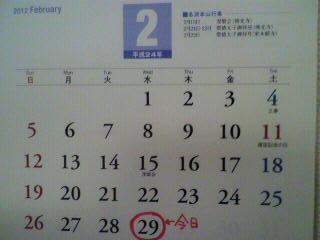 2012022910220002.jpg