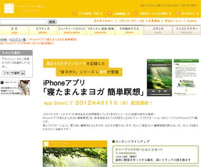 blogimage1.jpg
