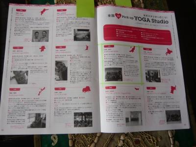 blogpicP1050952.jpg