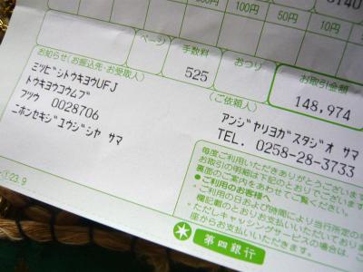 blogpicP1050953.jpg