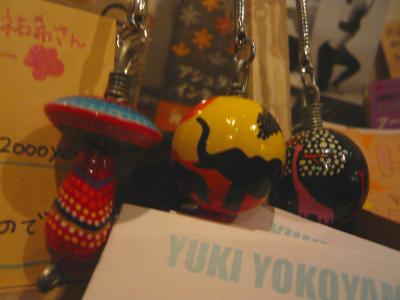 blogpicP1050968.jpg