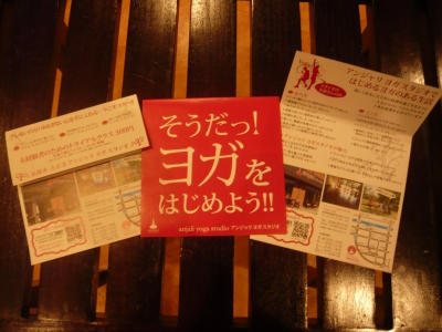 blogpicP1050980.jpg