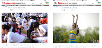 blogpicnews3.jpg