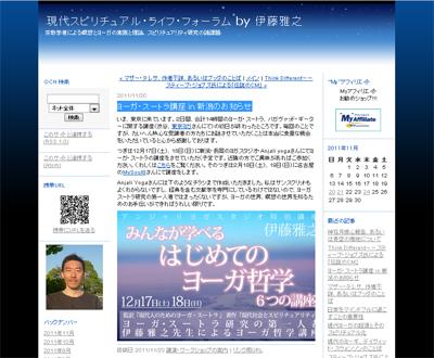 itousenseiblog.jpg